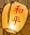 (lantern_peace)