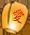 Lantern Love