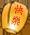 (lantern_happy)